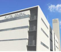 Fujitsu, Ventacity Offer Joint Commercial HVAC Solution