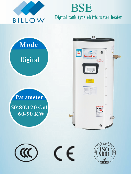 BSE-50-90 Commercial Electric Water Heaters