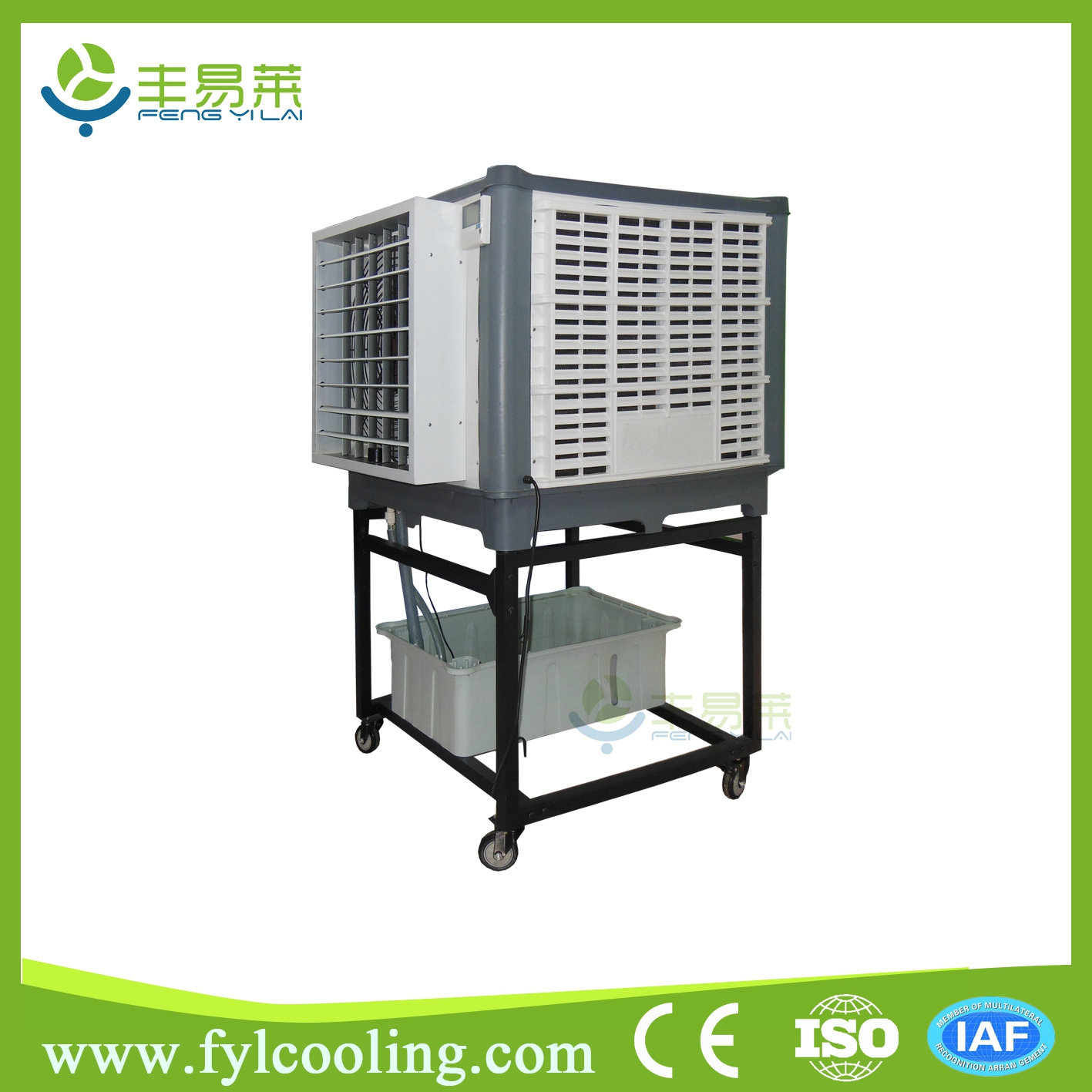 Air Cooled Chiller P Id - hephh.com Coolers, Devices