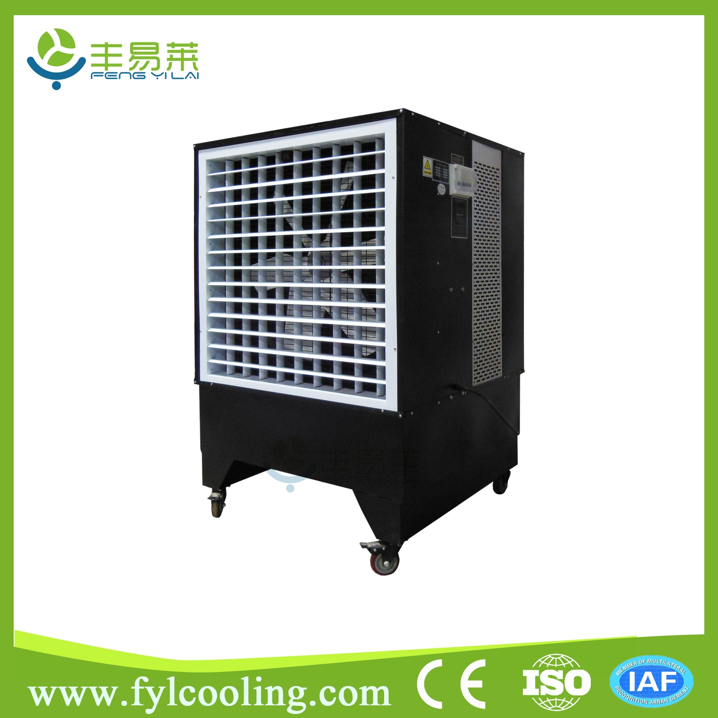 Sharp Pakistan Metal Body Manufacturing Tower Fan With Air