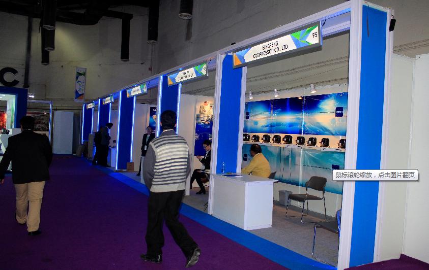 2014 India international refrigerationair conditioning and ventilation equipment exhibition