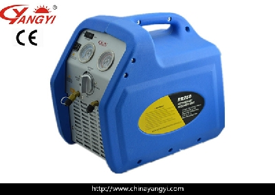 CE Certification and Refrigerant Type refrigerant recovery unit RR250
