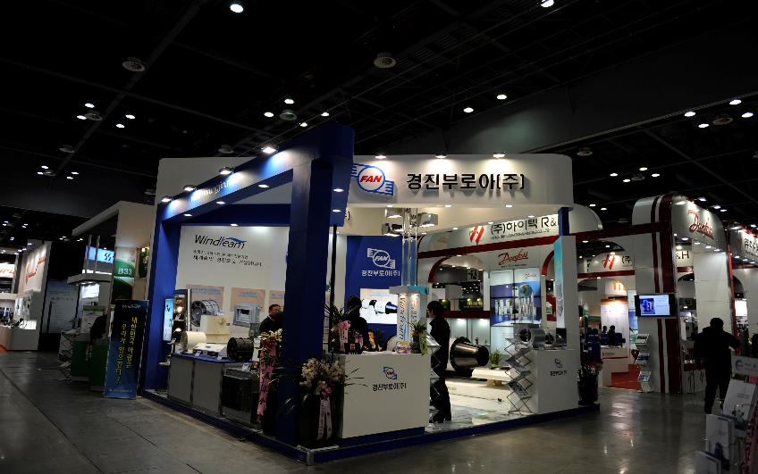 2013 twelfth South Korea International Air Conditioning Refrigeration Exhibition