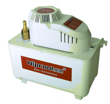 condensate pump PC-760H  HOT WATER PUMP