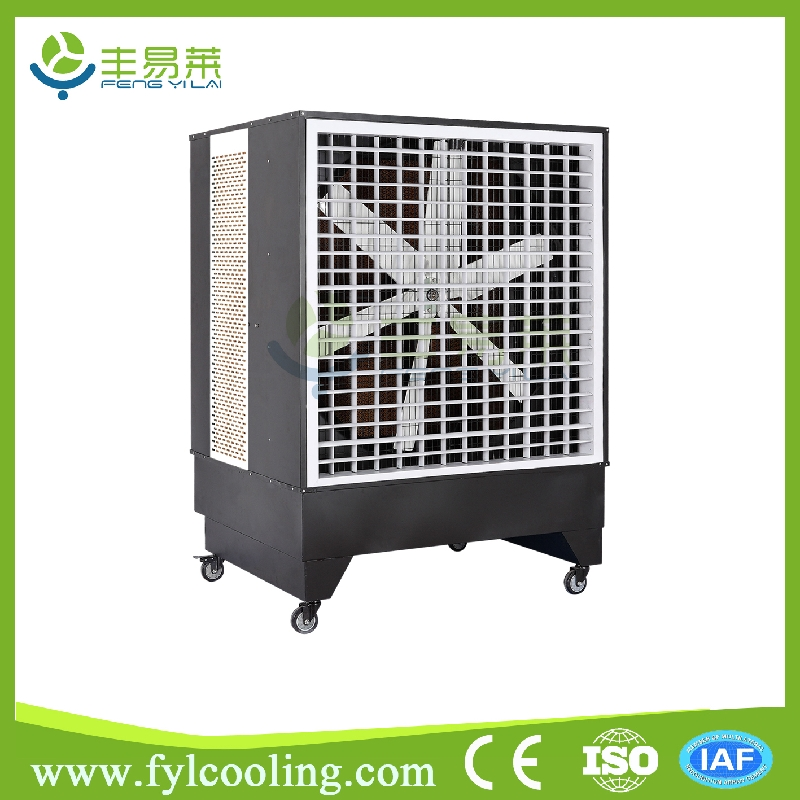 Water Air Coolers : Best cool water based fan price air cooler sale