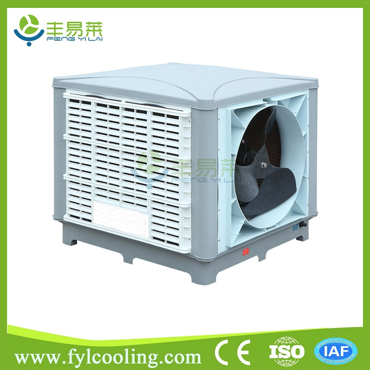 Portable Water Cooler Systems : Sharp super asia room iron body big size air cooler indoor