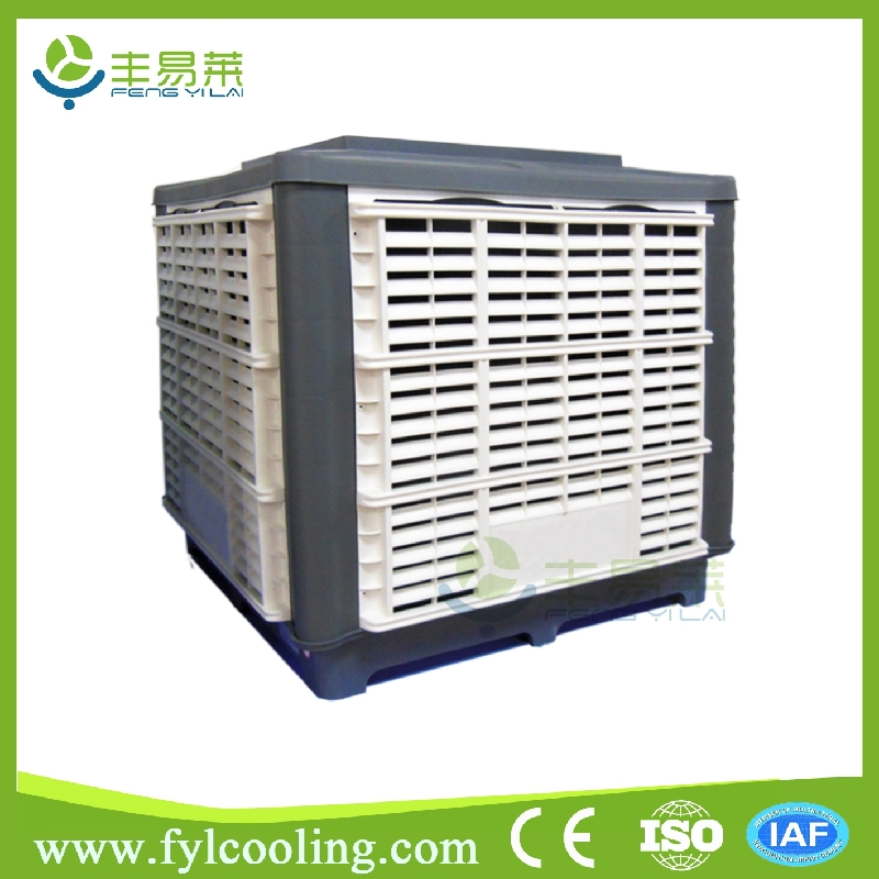 Water Air Coolers : Best selling power saving new price kitchen air