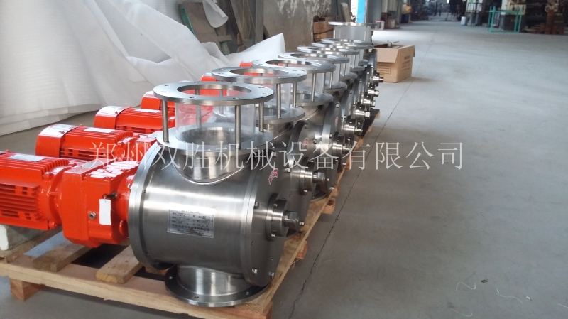 rotary valve for flour mill pneumatic convey dust collection system