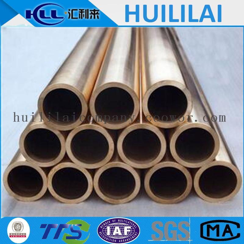 Cheap mm large diameter plumbing materials copper pipe