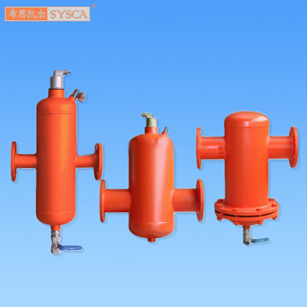 Sysca dirt separator air in hydronic heating