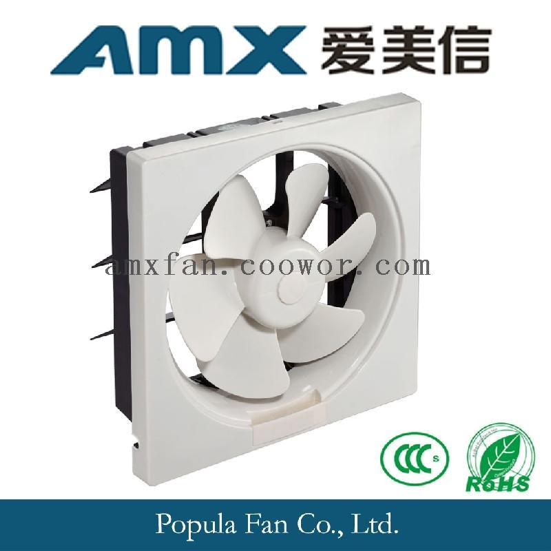Small Fan For Bathroom My Web Value