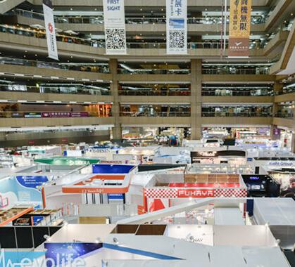 2017 Taibei Refrigeration Ventilation Generator & Fire-fighting Equipment Expo