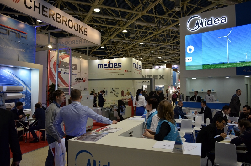 13th International Specialized Exhibition CLIMATE WORLD Russia 2017