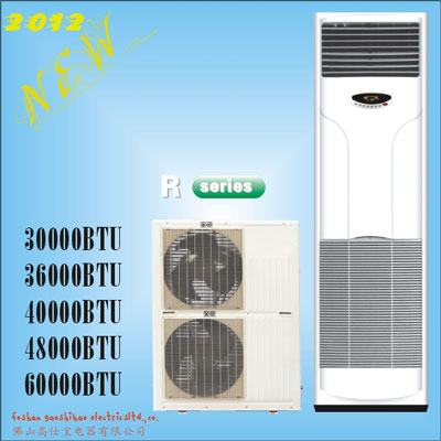 floor standing air conditioner R series