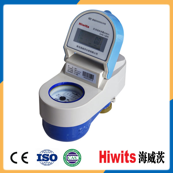 Hiwits Remote Control Reading Residential Water Meter in ...