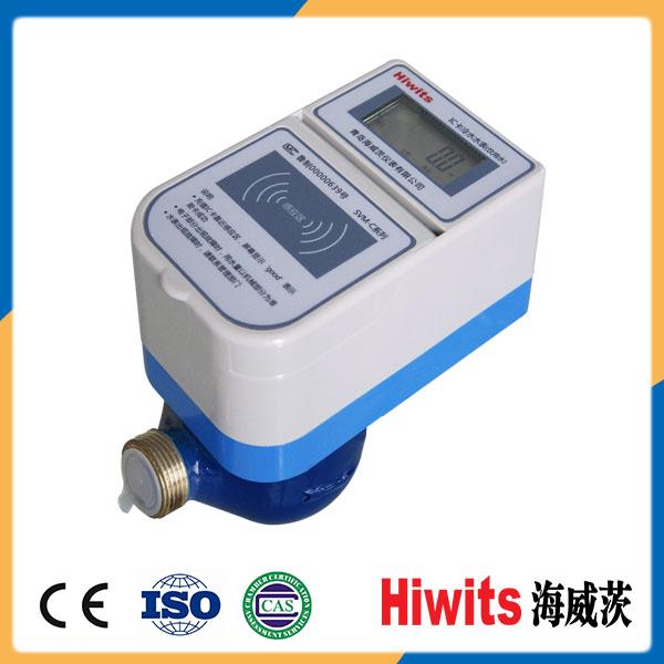 Smart Water Meter : Hiwits lcd display prepaid electronic smart water meter