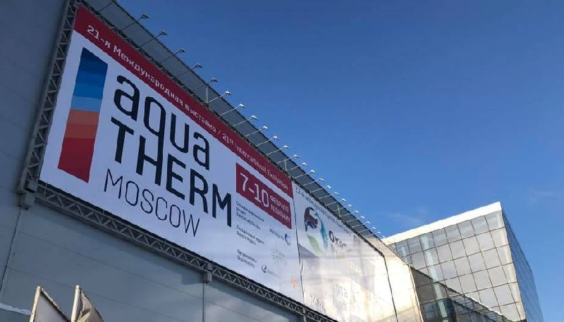 International Exhibition for Domestic and Industrial Heating, Water Supply, Engineering and Plumbing Systems, Ventilation, Air-Conditioning and Equipment for Pools, Saunas and Spas