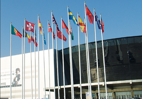 Crocus International Exhibition Center
