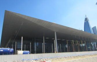 Doha International Convention and Exhibition Center